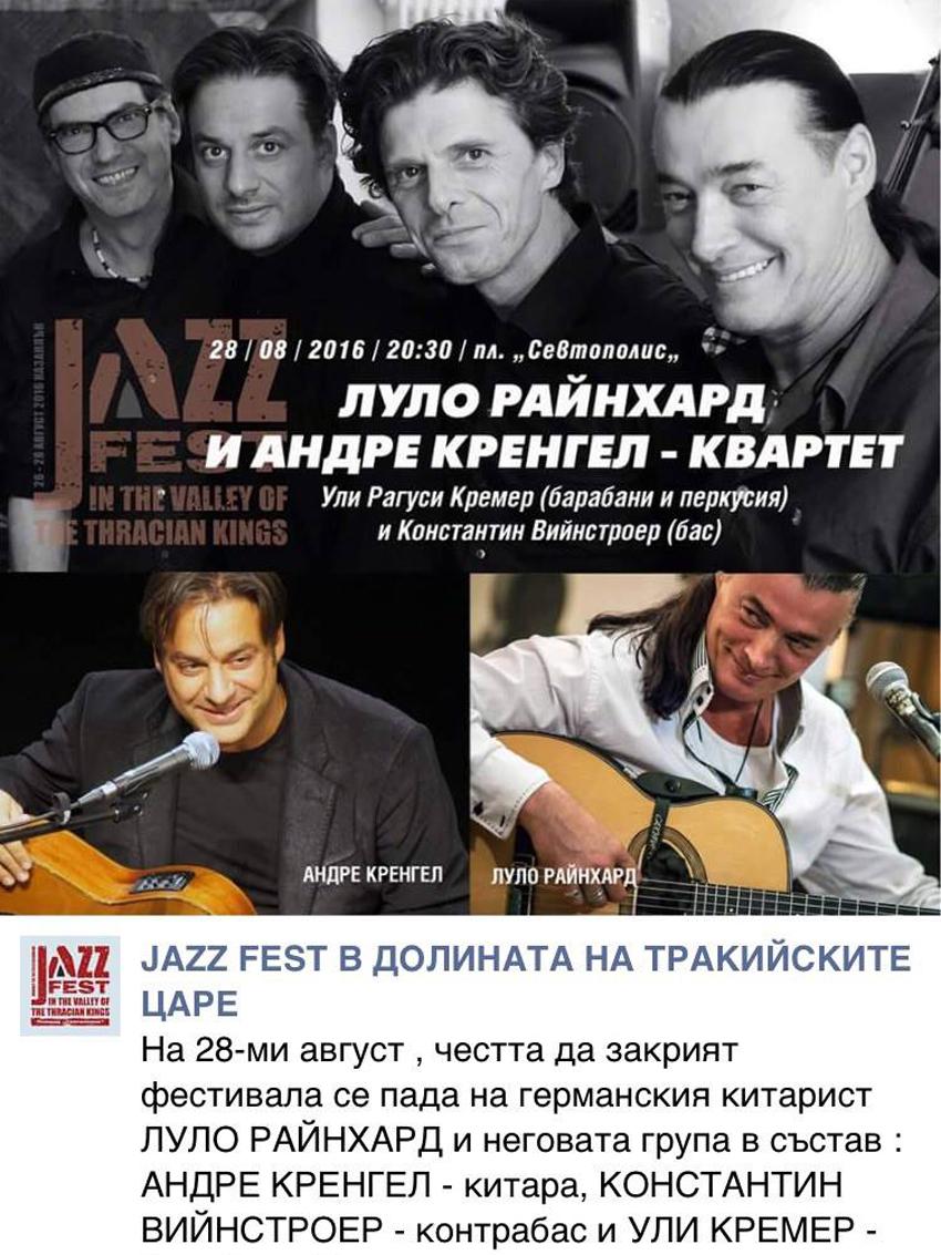Lulo Reinhardt und Andre Krengel Quartett_2016_PLAKAT_01